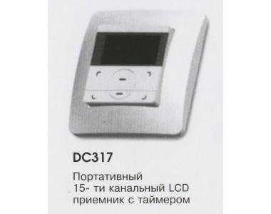DC317 Портативный  15-ти канальный LCD приемник